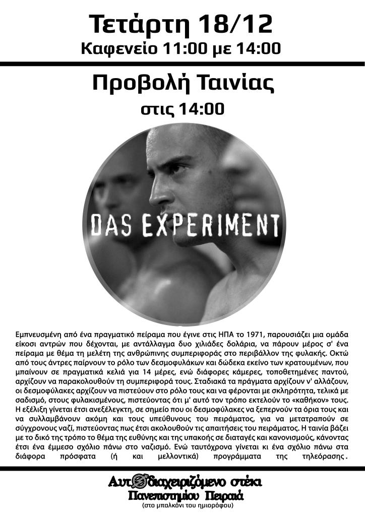 das_experiment